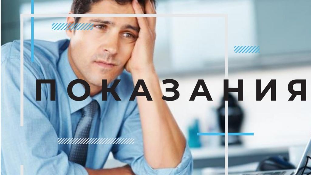 prosztatarák hormon injekció mellékhatásai infúziós kapor prosztatitis